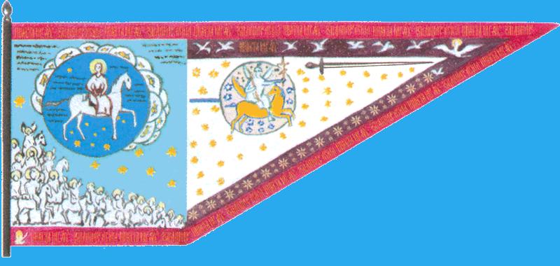 http://samoderzhavnaya.ru/media/illustrations/flag/velikiy_stiag_ioanna_groznogo_1560.png
