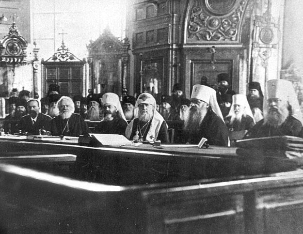"""Поместный Собор 1917–1918 гг.: """"О присяге правительству вообще и бывшему императору Николаю II в частности"""""""